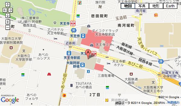あべのハルカス店【天王寺・阿倍野】の地図を見る