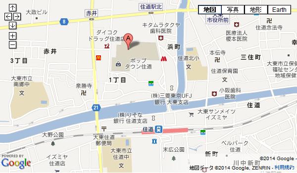 京阪すみのどう店【大東・住道】の地図を見る