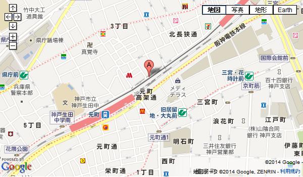 神戸ピアザ3店【三宮】の地図を見る