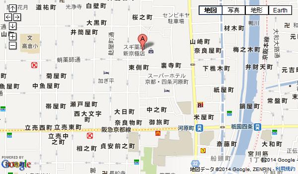 京都寺町店【四条河原町周辺】の地図を見る