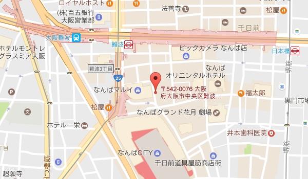 なんば駅前店【難波・心斎橋周辺】の地図を見る