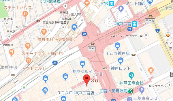 神戸三宮センター街店【三ノ宮】の地図を見る