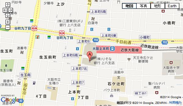 上本町ユフラ店【上六】の地図を見る