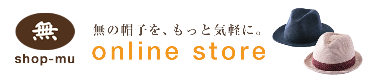 SHOP無 ONLINE STORE