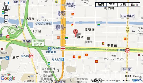 戎橋店【心斎橋・難波】の地図を見る