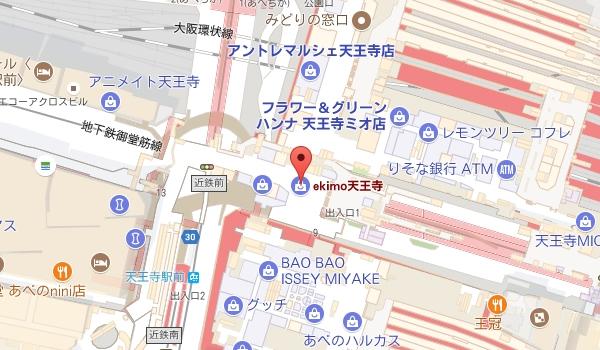 ekimo天王寺店【天王寺・阿倍野】の地図を見る