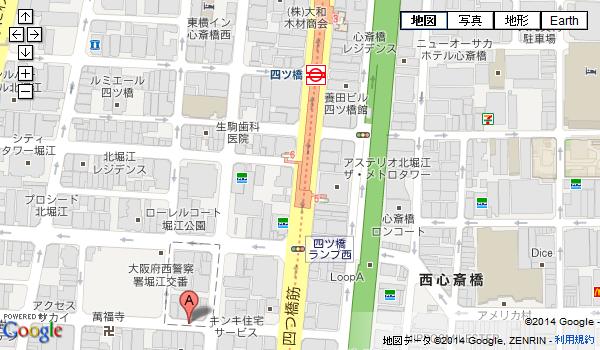 南堀江店の地図を見る