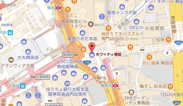 Whityうめだmikke店【大阪・梅田】の地図を見る
